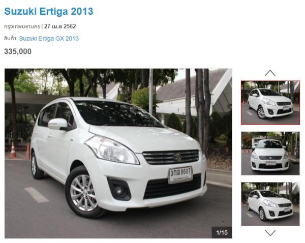 Suzuki Ertiga 1.4GX ปี 2013