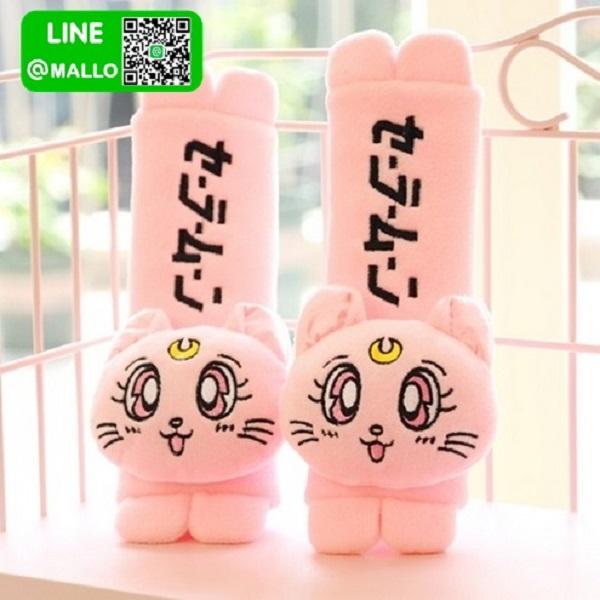 สายคาดเบลล์ลายแมวลูน่า สีชมพู