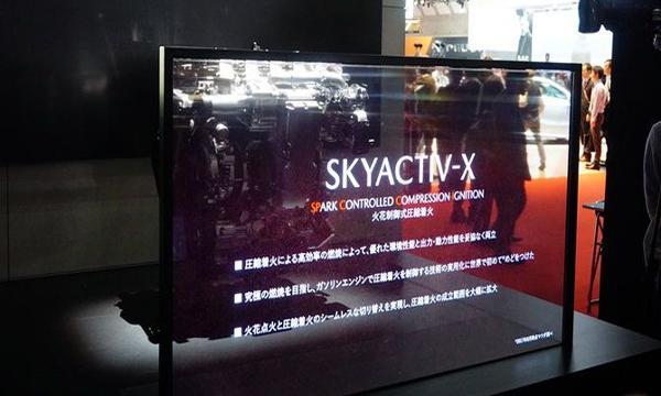 เทคโนโลยี Skyactiv-X