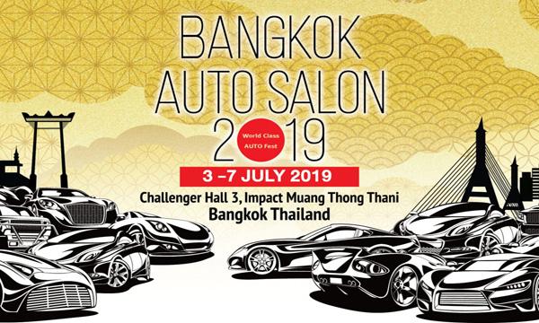 Bangkok International Auto Salon 2019