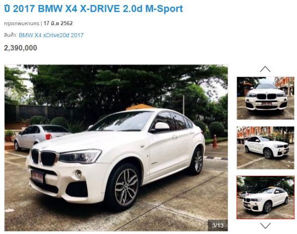 bmw-x4-xdrive20d-2017