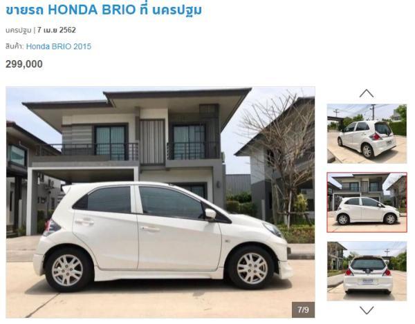 Honda BRIO ปี 2015