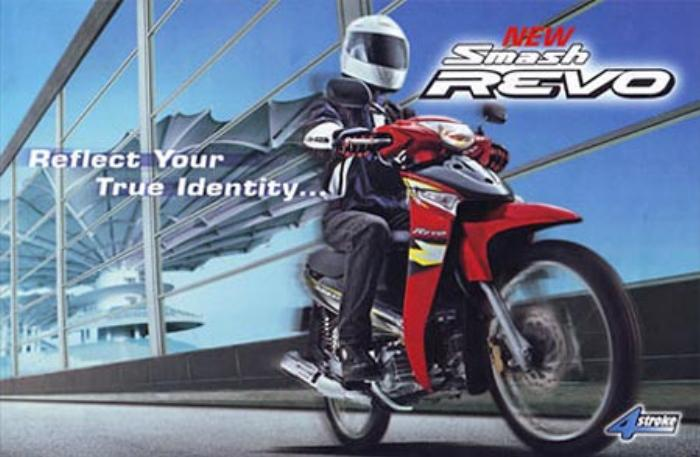 Suzuki Smash Revo