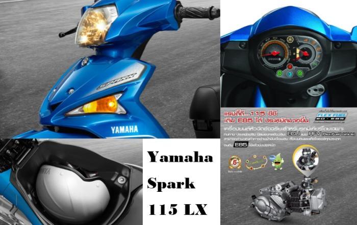 Yamaha Spark115 LX