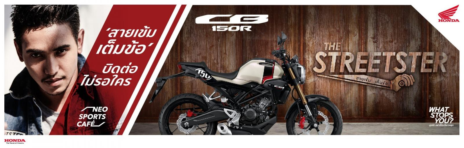 honda CB150R (2019) รุ่น Standard