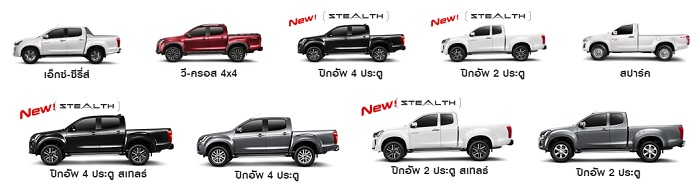 All New ISUZU D-MAX 2019-2020