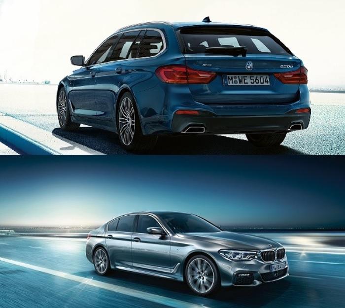 BMW 5-Series 2019-2020