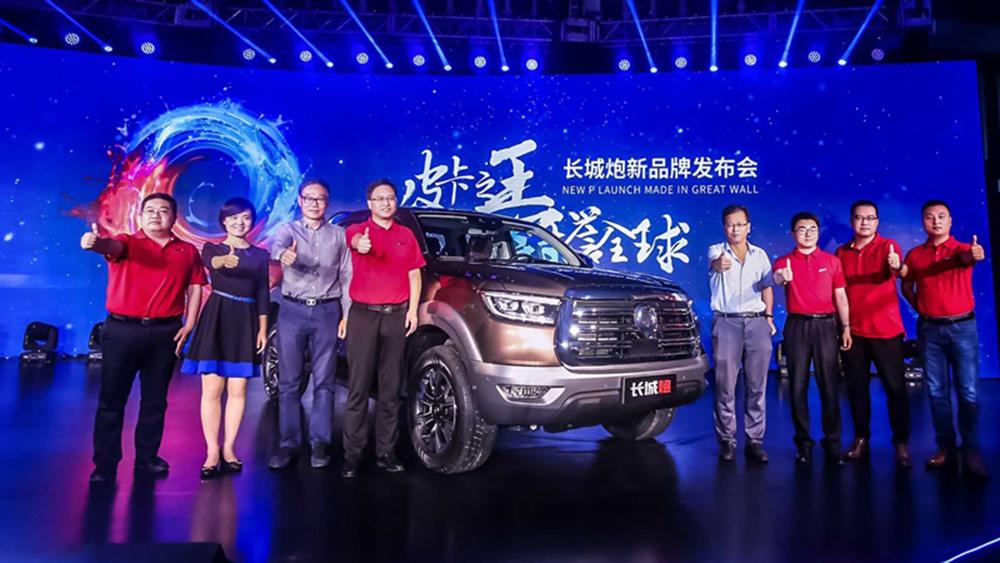 หลังจากเปิดตัว Great Wall canon 2020 ทางผู้ผลิตยังประกาศตั้งเป้าจะขึ้นเป็น Top 3 ในตลาดรถกระบะโลกให้ได้