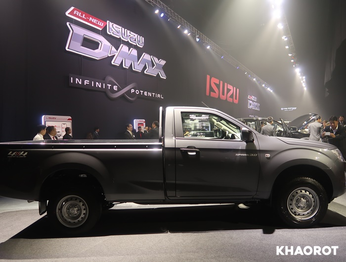 All New Isuzu D-Max Spark 2020
