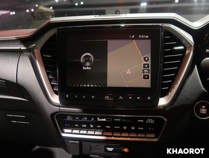 ระบบนำทางแบบ Built-in Navigator