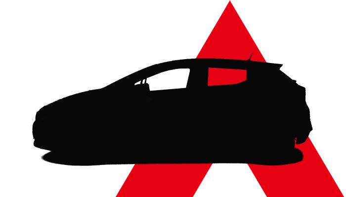 All-new Mitsubishi Mirage 2020