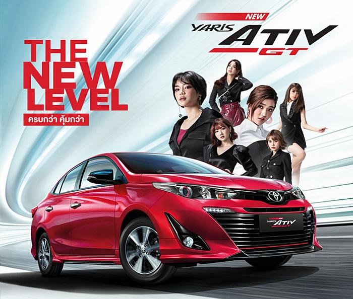 New Toyota Yaris Ativ 2020