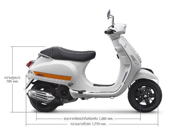 VESPA NEW S 125 I-GET 2020