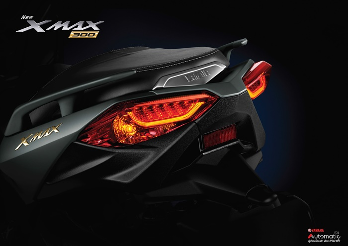 Yamaha Xmax300 2020