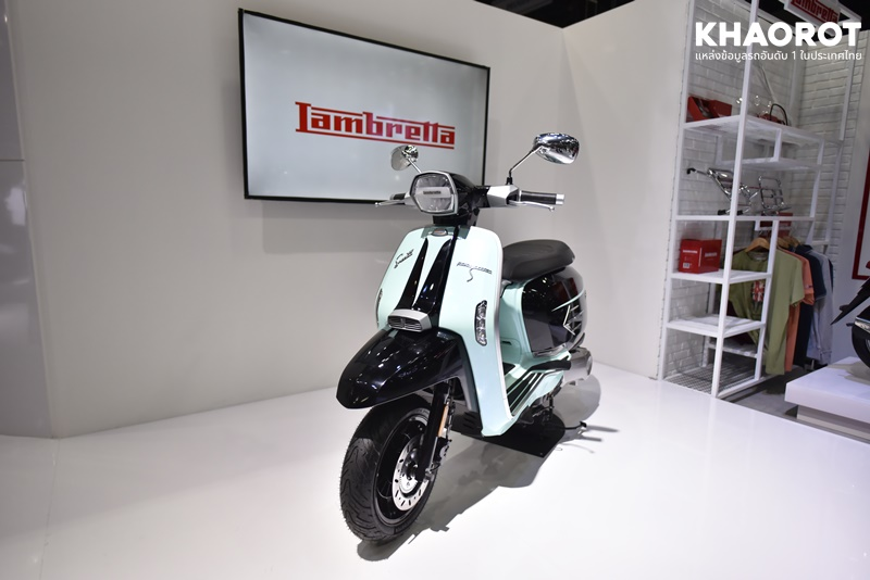 Lambretta V200 Stype