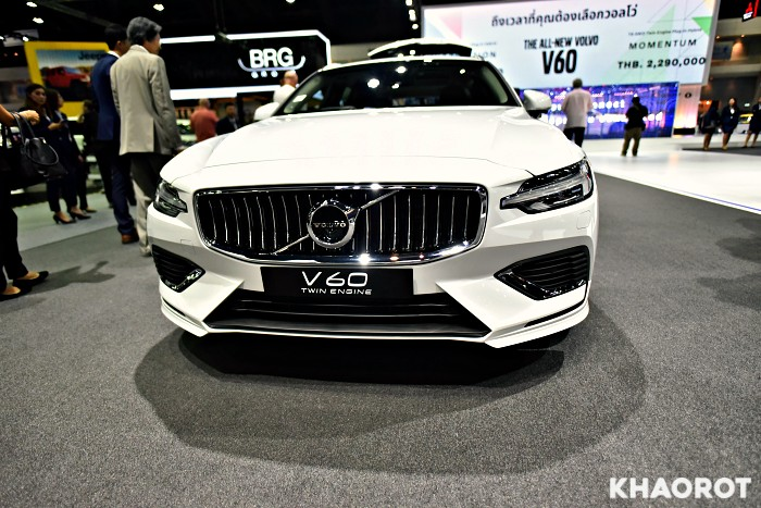 Volvo V60 T8 Twin Engine ปี 2020