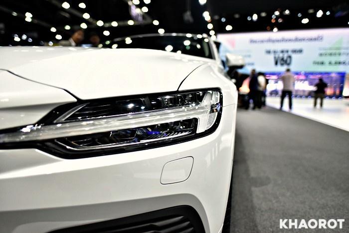 Volvo V60 T8 2020