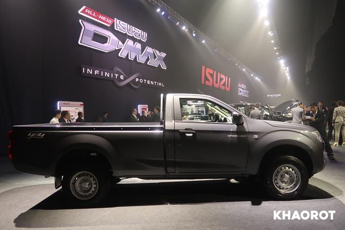 Isuzu D-Max Spark 2020