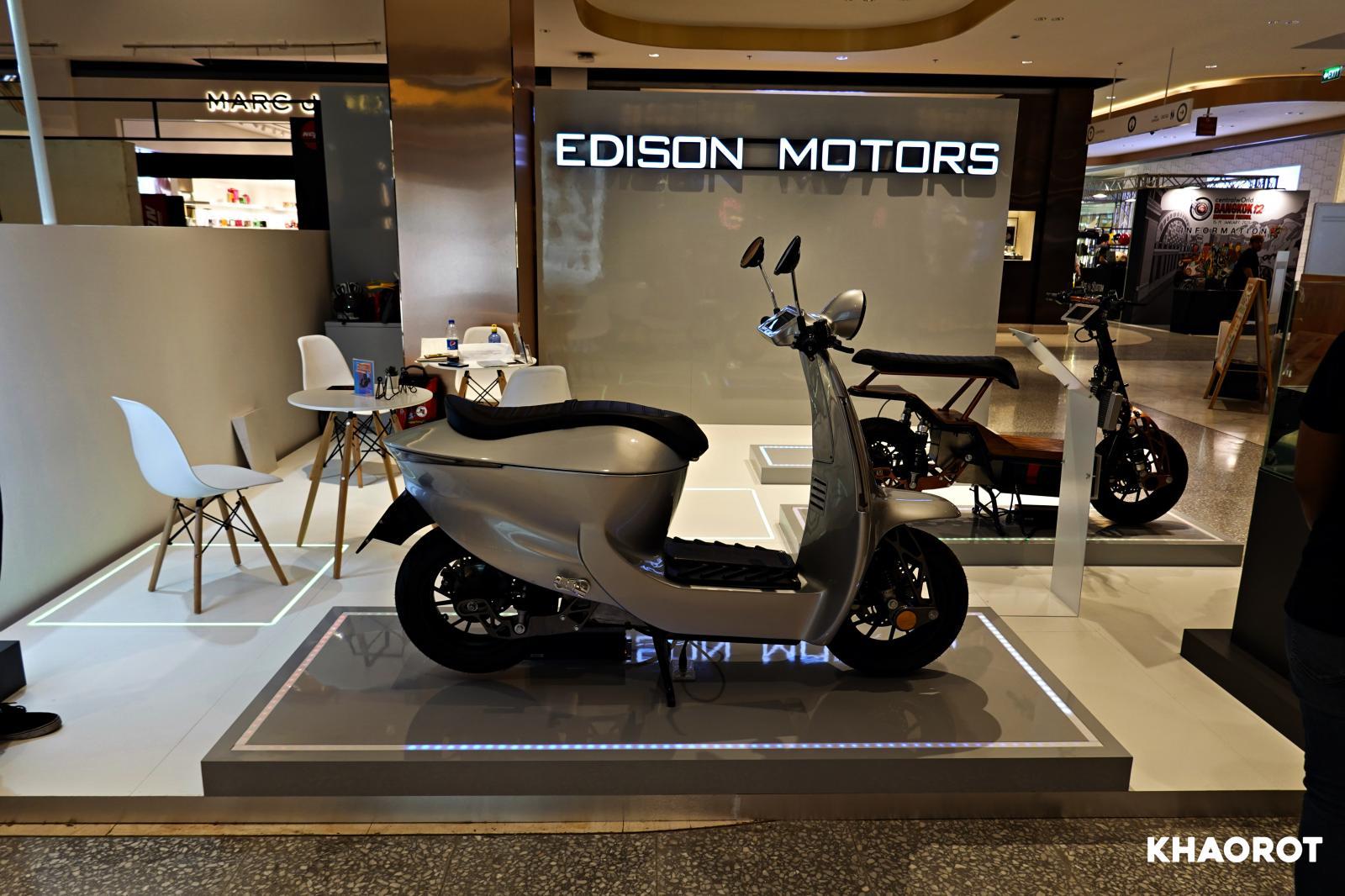 Edison Motors
