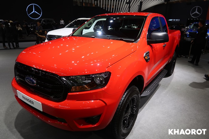 Ford Ranger XL+