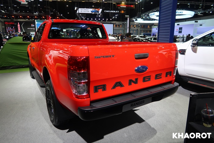Ford Ranger XL+