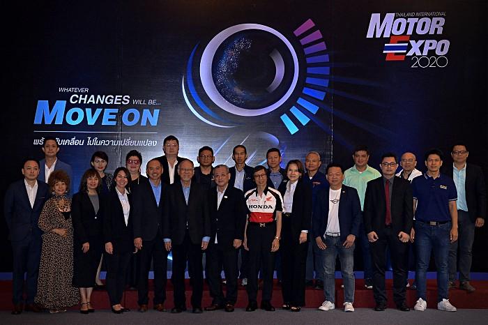 Motor Expo 2020