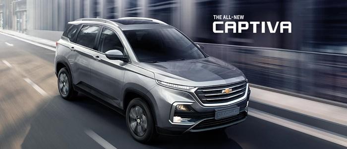 โปรโมชั่น Chevrolet Captivaกุมภาพันธ์ 2563