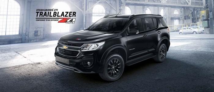 โปรโมชั่น Chevrolet Trailblazer Z71กุมภาพันธ์ 2563