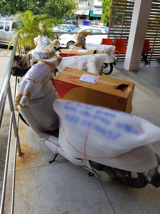 ส่งมอไซค์ผ่านไปรษณีย์