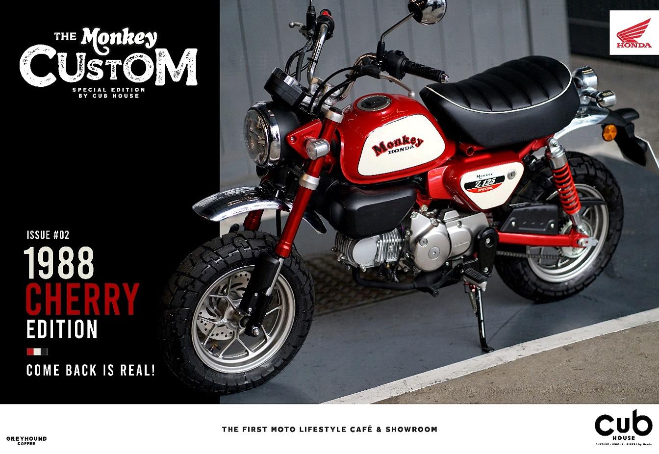 Honda Monkey 125 2020 รุ่น 1988 CHERRY EDITION