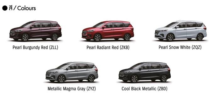 SUZUKI ERTIGA 2020 มีทั้งหมด 5 สี