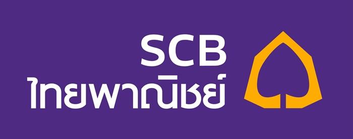 ธนาคารไทยพาณิชย์ (SCB)