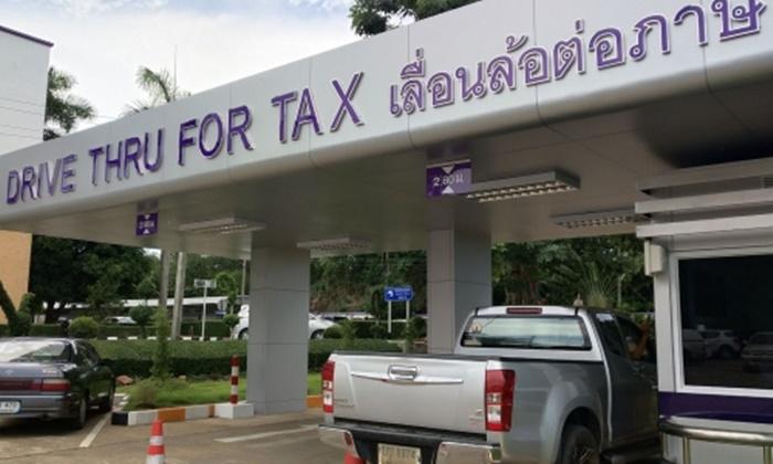 เลื่อนล้อต่อภาษี สามารถทำได้ง่าย ๆ ไม่ต้องลงจากรถ