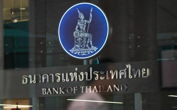 ธนาคารแห่งประเทศไทยออกมาตรการช่วยเหลือสินเชื่อ