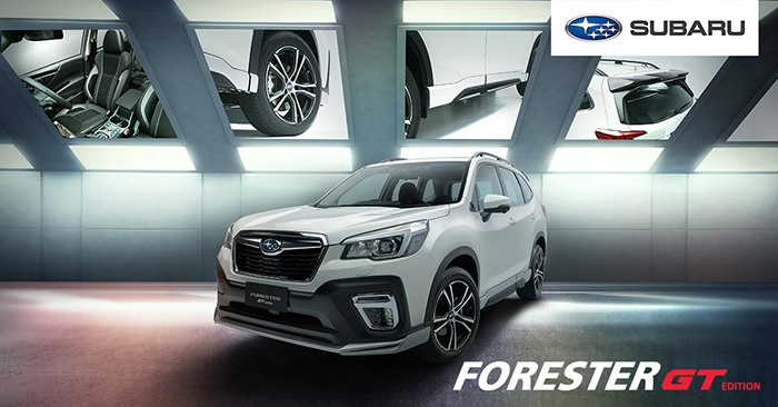 Subaru Forester GT Edition ให้อุปกรณ์ความปลอดภัยมามากมาย
