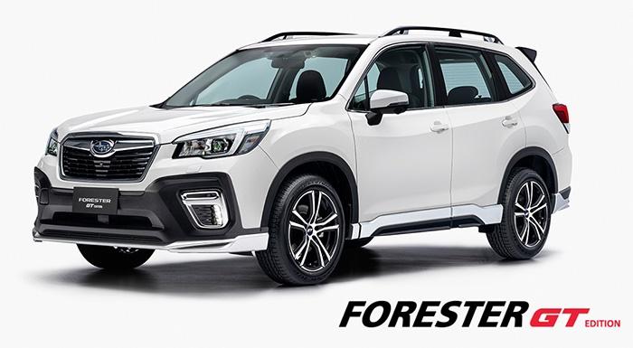 Subaru Forester GT Edition