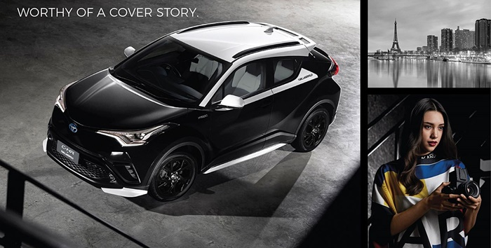 Toyota C-HR by Karl Lagerfeld มาพร้อมเครื่องยนต์เบนซินไฮบริด 1.8 ลิตร