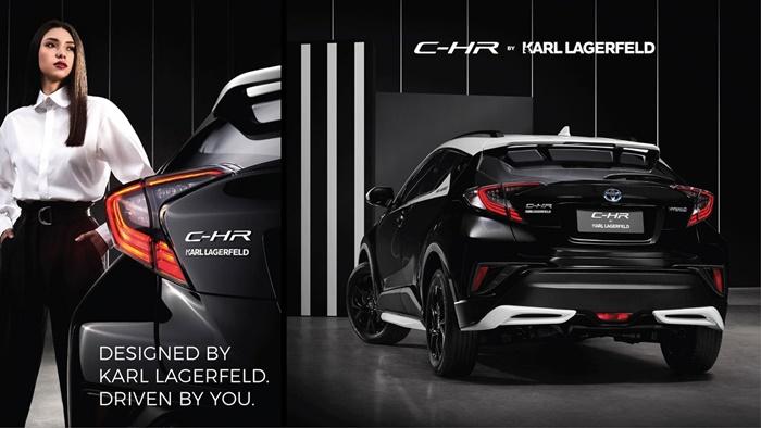 Toyota C-HR by Karl Lagerfeld ให้อุปกรณ์ความปลอดภัยมาแบบจัดเต็ม