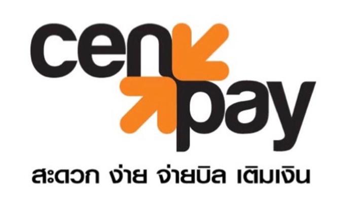 CenPay
