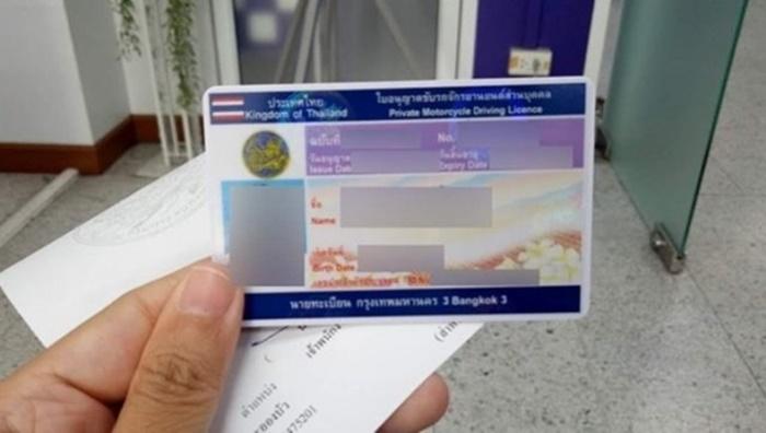 ขับรถโดยไม่มีใบอนุญาตขับรถที่จะแสดงได้ทันทีปรับไม่เกิน 1,000 บาท