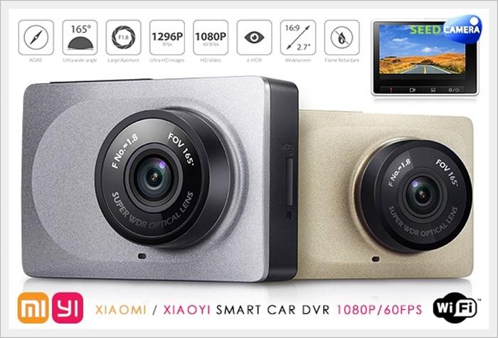 Xiaomi Yi Dash Cam