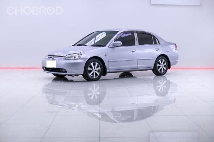 Honda Civic 2001 ถูกเรียกว่าโฉมไดเมนชั่น (Dimension) ตามคำขวัญในโฆษณา