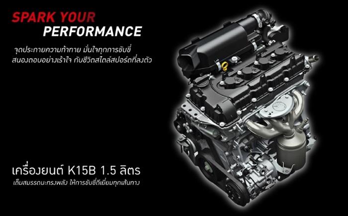 Suzuki Ertiga ใช้เครื่องยนต์เบนซิน 1.5 ลิตร