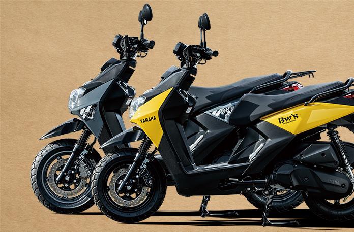 Yamaha BW'S 125 2020