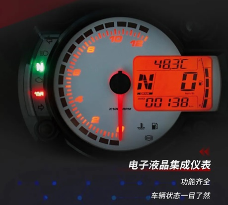 2020 Aprilia GPR 150 ABS