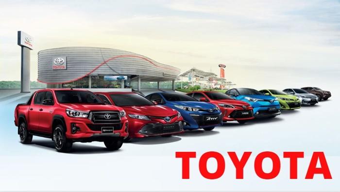 รวมราคารถโตโยต้าราคาและตารางผ่อนดาวน์ Toyota