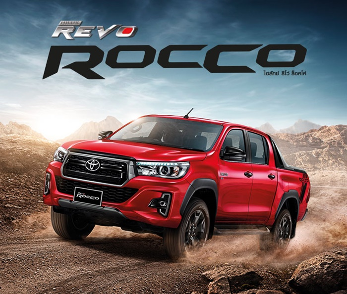 Toyota Hilux Revo 2020 รุ่น Rocco