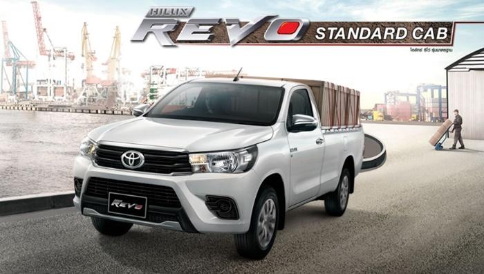 Toyota Hilux Revo 2020 รุ่นมาตรฐาน
