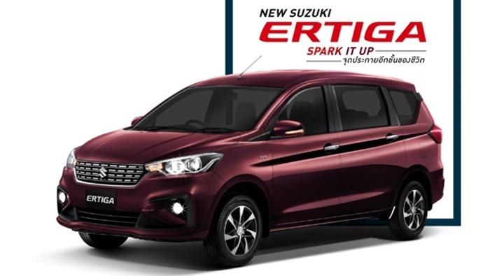 โปรโมชั่น Suzuki Ertigaพฤษภาคม 2563