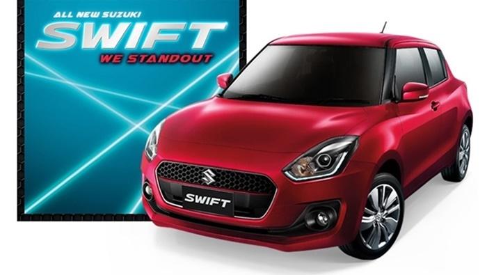 โปรโมชั่น Suzuki Swift พฤษภาคม 2563